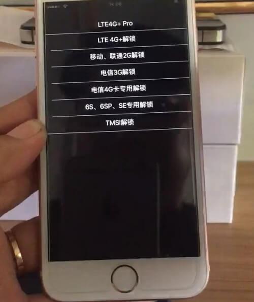 cách sửa lỗi iphone lock không nhận sim